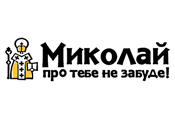 mykolai_ico