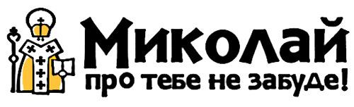 mykolai_logo.web