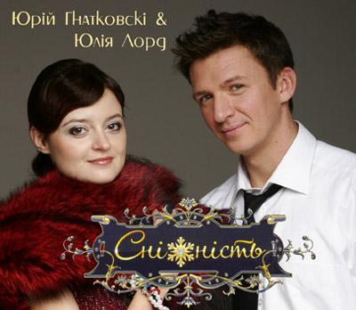 snizhnist.2006_cover