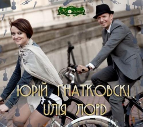 yuriy.gnatkovski-nizhnist.cover.web